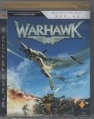 現貨中 全新 PS3遊戲 戰鷹 WarHawk 中英文版【玩樂小熊】