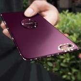全館83折 oppor9s手機殼女款r9splus硅膠軟殼r11s簡約水鉆支架防摔r9保護套