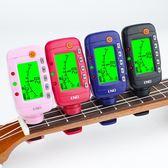 民謠吉他調音器節拍器三合一尤克里里節拍器調音器二合一便攜式    韓小姐
