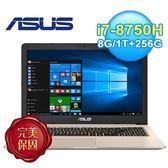 【ASUS 華碩】VivoBook Pro 15 N580GD-0081A8750H 15.6吋筆電 冰柱金【送質感藍芽喇叭】
