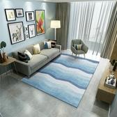 抽象網紅同款地毯 北歐簡約現代客廳沙發茶幾臥室床邊毯家用地墊