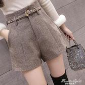 新款韓版時尚百搭外穿毛呢高腰短褲休閒褲子闊腿褲女 果果輕時尚