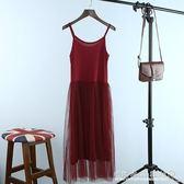 18年秋冬莫代爾拼接洋裝高腰網紗裙內搭吊帶背心中長裙 『CR水晶鞋坊』