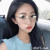 眼鏡框網紅款有度數素顏圓臉女眼鏡韓版復古潮原宿風ulzzang  潔思米