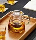茶壺 玻璃茶壺單壺耐熱高溫加厚茶水分離家用過濾小泡花茶壺紅茶具