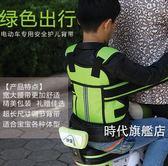 電動摩托車安全帶嬰兒寶寶防摔綁帶兒童一體式騎行背帶小孩保護帶