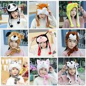 兒童卡通老虎動物帽子表演道具演出頭飾毛絨頭套成人動物表演頭飾  瑪麗蓮安