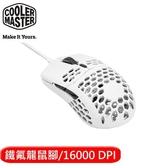 Cooler Master 酷媽 MM710 電競滑鼠 白色