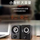 3.5mm音源接頭USB供電立體聲重低音迷你外接式線控喇叭