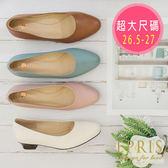 預購  圓頭低跟娃娃鞋推薦 全真皮舒適好穿跟鞋 大尺碼婚鞋 版型偏大 26.5-27 EPRIS艾佩絲