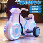 新款兒童電動摩托車三輪車男女寶寶小孩子玩具車電瓶童車哆萌摩托igo     易家樂