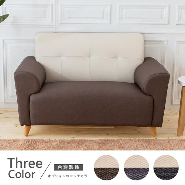 【時尚屋】[FZ7]布萊茲雙人座雙色透氣貓抓皮沙發105-2A可選色/免組裝/免運費/沙發