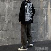 歐美高街暗黑喪系嘻哈潮牌純棉字母印花圓領套頭長袖寬鬆衛衣男 喵喵物語