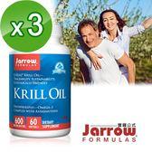《Jarrow賈羅公式》超級磷蝦油600MG軟膠囊(60粒/瓶)x3瓶組