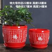 花盆陶瓷帶托盤家用塑料室內客廳多肉花盆【英賽德3C數碼館】