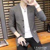 春秋新款男士毛衣韓版修身男裝潮流長袖針織線衫青年帥氣開衫外套-ifashion
