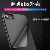 行動電源 適用于iphone蘋果6s/7P背夾8超薄X專用行動電源XS一體機 美物 交換禮物