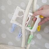 ✭慢思行✭【P569】多夾可折疊曬衣架 長方形 嬰兒服 掛架 多頭晾衣盤 防風 防滑 衣夾 內衣 內褲