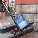 交換禮物-折疊行李車載重王手拉車搬運車拖車便攜拉貨車拉杆車小拉車手推車WY