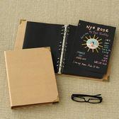 9孔空白活頁粘貼式牛皮紙筆記本復古SMY6080【KIKIKOKO】