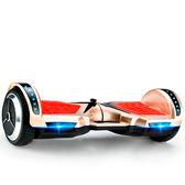 雙輪平衡車兒童成人兩輪思維漂移電動車XW中秋烤肉鉅惠
