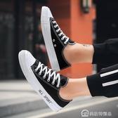 休閒鞋 帆布鞋男低幫韓版小白鞋百搭男士休閒板鞋潮鞋潮流黑色布鞋子  麻吉好貨