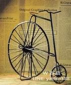 老式鐵皮自行車模型 腳踏車攝影道具