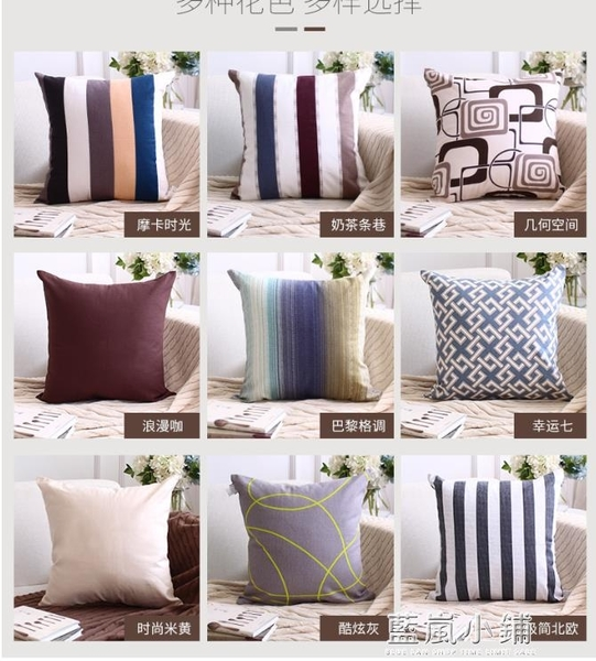 北歐沙發靠墊抱枕套不含芯全棉簡約現代床頭客廳腰靠背墊靠枕 藍嵐