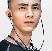 ???藍芽耳機運動無線耳塞雙耳入耳式跑步耳塞掛脖耳麥頸掛跑步 艾家生活館