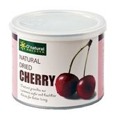 歐納丘~純天然整顆櫻桃乾210公克/罐