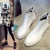 短靴女歐美風短靴女冬季新款百搭英倫風切爾西靴韓版馬丁靴時尚裸靴 快速出貨