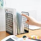 網格書立鐵藝書夾書靠書架桌面整理書本收納架【淘嘟嘟】