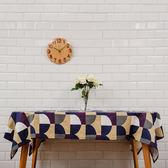 萬花節紗桌巾130*180-生活工場