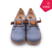 【A.MOUR 經典手工鞋】舒適休閒鞋 - 藍 / 休閒鞋 / 進口小牛皮 / 舒適鞋 / DH-7862