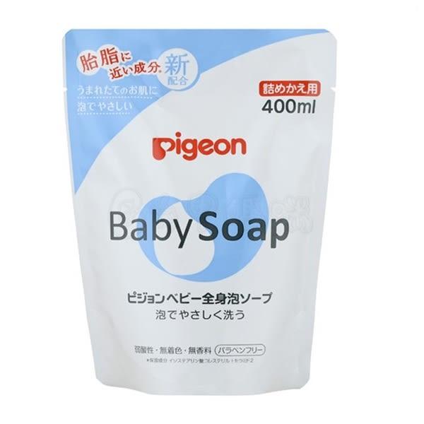 貝親泡沫沐浴乳 補充包400ml【六甲媽咪】