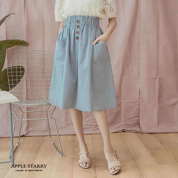 4釦棉麻大口袋中長裙-2色 蘋果星沙