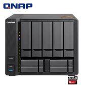 QNAP 威聯通 TS-963X-2G 9Bay NAS網路儲存伺服器