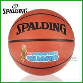 出清價-斯伯丁籃球(斯伯汀/SPALDING/七號球/7號球/NBA指定品牌/藍球)