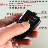 酒精濃度測試儀 便攜式吹氣酒精測試儀