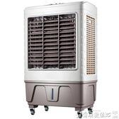 冷氣機移動冷風機空調扇家用制冷風扇單冷水冷氣扇商用小空調 igo220v爾碩數位3c
