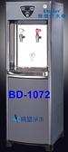 普德-立式雙溫標準型 RO飲水機BD-1072【含標準五道RO過濾系統喔!】
