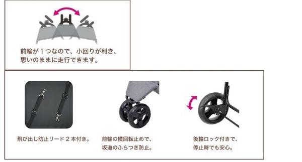 寵物家族-日本GEX-愛犬推車三輪穩定型 灰色57316