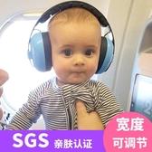 隔音耳罩隔音耳罩睡覺兒童睡眠用超靜音0-3歲超級專業防噪音嬰兒耳罩 玩趣3C