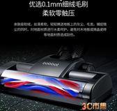 吸塵器 無線吸塵器家用強力大功率推桿手持立式小型充電超靜音車繩 mks免運