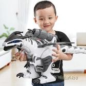 兒童遙控恐龍玩具智慧仿真動物會走路電動霸王龍機器人4-6歲男孩MBS「時尚彩虹屋」