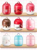 物生物燜燒杯超長保溫飯盒便當成人兒童粥湯桶悶燒壺罐304不銹鋼