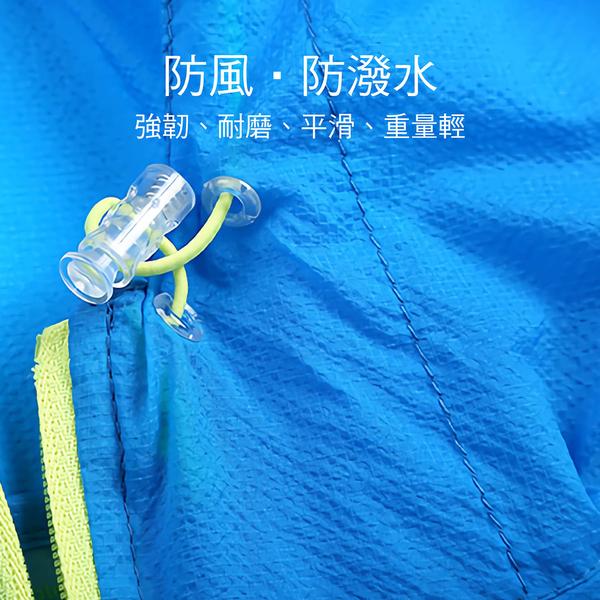 【晶輝團體制服】C5406*一年四季輕薄防曬拉錬配色速乾連帽長袖外套