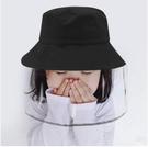兒童防疫帽韓國帶面罩防護帽春夏季防曬漁夫帽男女寶寶韓版帽子潮 小山好物