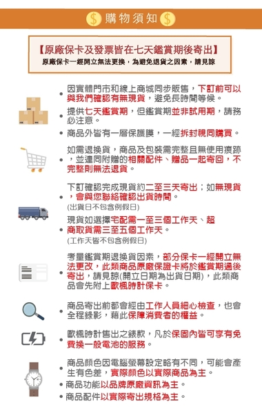 【Paul Hewitt】德國時尚船錨皮革編織手環-黑色款/PH-PH-L-B-B-(XS~XL)/台灣總代理原廠公司貨