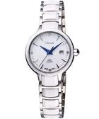Standel 詩丹麗真鑽陶瓷腕錶-白 3S2622SS